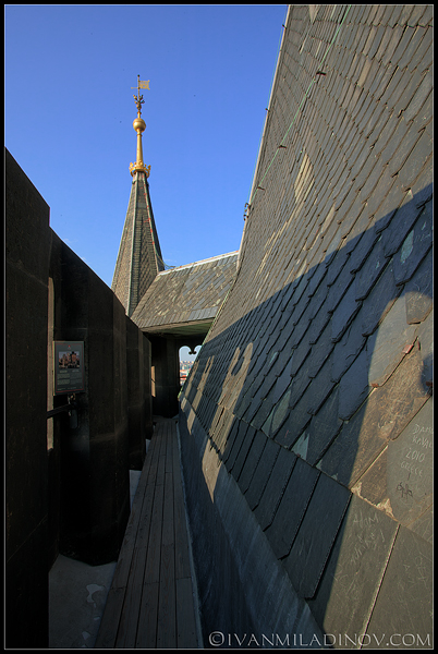 Кулата Пражка брана
