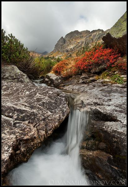 Урдина река есен